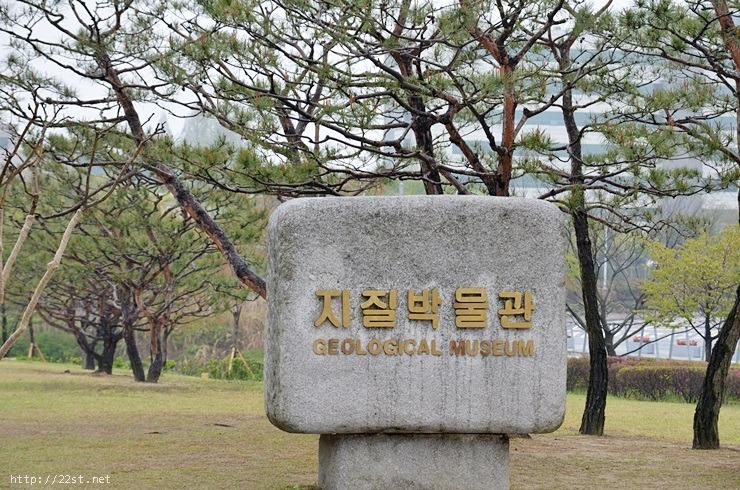 지질박물관,대전 전시회,대전 박물관, 무료박물관,대전명소,대전 아이들방문할만한 곳,대전 공룔박물관,대전 중앙과학관,대전 지질 전시회,대전 나들이