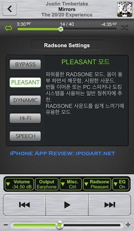 RADSONE LTS 래드손 아이폰 추천 EQ 뮤직플레이어