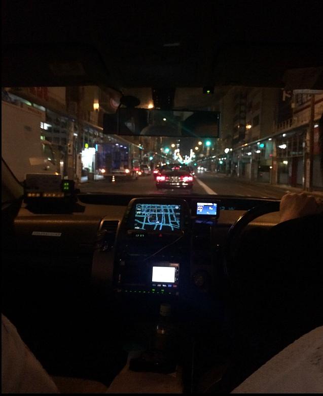 오사카 택시