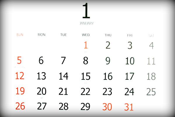 2014년-갑오년-2013년-달력-2014년 연휴-징검다리 휴일-대체휴일-지방선거-공휴일-국경일-일요일-쉬는날-직장인-휴일특근-월급쟁이-직장인-휴가-연휴