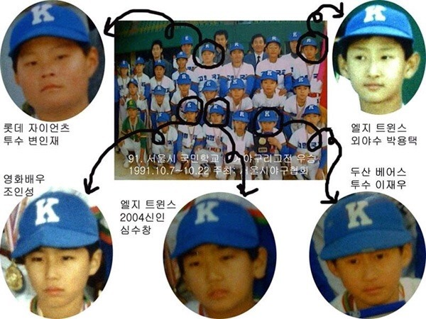 초등학생 때 야구한 배우 조인성