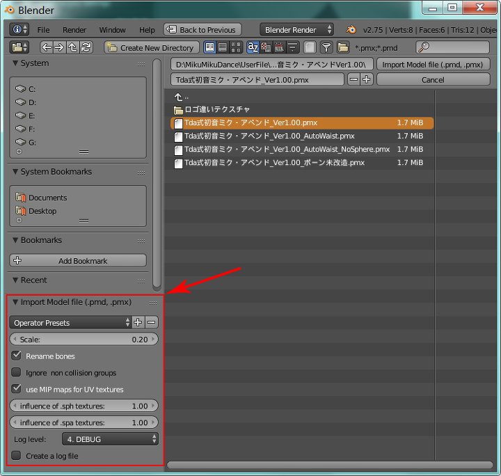 Blender 3D에 MMD용 모델과 모션 불러오기 :: MikuMikuDance