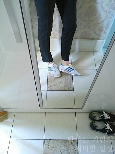 슬랙스 신발
