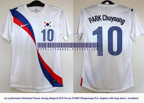 12-14 Korea National Team Away players S/S No.10 PARK Chuyoung (Vs. Japan 11th,Aug,2012, London)[Match Issued]