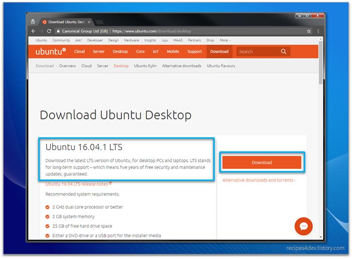 우분투 리눅스 16.04 LTS 다운로드