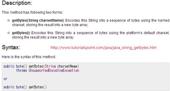 Happy Hacking :: [Java] String과 byte의 변환