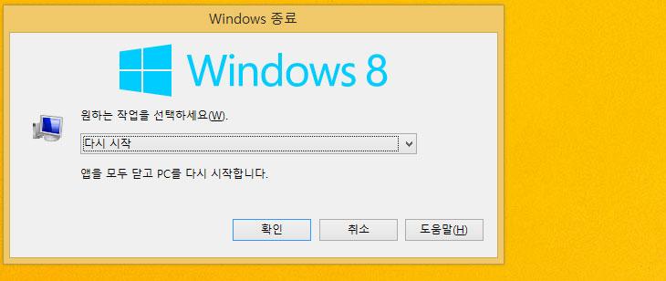 윈도우8.1 듀얼모니터, 윈도우8.1 듀얼모니터 마우스 커서 달라붙는 문제, 윈도우8.1, 문제, 듀얼모니터, 윈도우8.1 듀얼모니터 마우스 커서 달라붙는 문제 해결 방법을 소개 합니다. 윈도우8에서는 없던 문제인데 이후 편의성을 위해서 마우스 커서가 달라붙는 기능이 구현 되었는데 이것이 오히려 불편한 점이 되어버렸습니다. 윈도우8.1 듀얼모니터 마우스 커서 문제는 저만 불편하게 느끼는것은 아니었습니다. 구글에서 내용을 찾아보니 달라붙는 버그라는 내용으로 이미 글이 있고 해결방법도 있더군요. 쉽게 말하면 듀얼 모니터 사용시 마우스 커서가 왼쪽화면에서 오른쪽 화면으로 이동시 마우스를 천천히 이동하면 오른쪽 벽에 붙어서 왼쪽화면에서 오른쪽으로 넘거가지 않으며 빨리 움직이면 넘어가는 기능 입니다. 실수로 창이 오른쪽으로 넘어가지 않도록 이렇게 구현해둔 것인데요. 근데 이것이 오히려 듀얼모니터 사용자들에게는 더 불편한 점이죠.