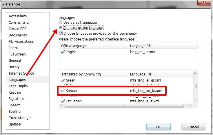 PDF 뷰어 다운로드 Adobe Reader 보단 Foxit Reader 업데이트 추천