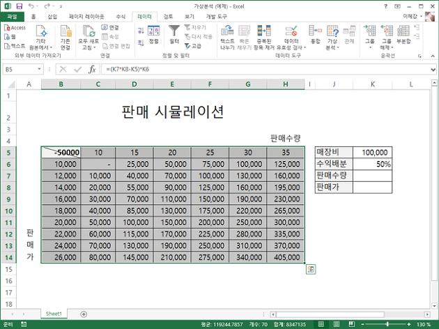 삼성물산_건설부문_엑셀_데이터표_10