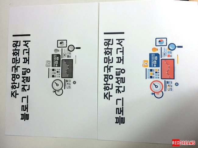 e569,캐논프린터,복합기,가정용복합기,프린터기추천,E569복합기,reddreams,빨간꿈을꾸다
