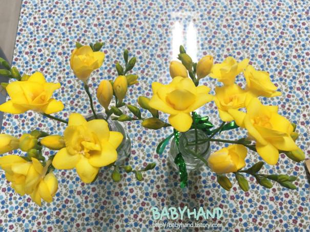 프레지아 꽃다발