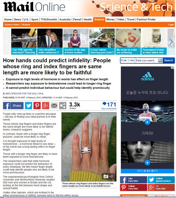 손가락-엄지손가락-집게손가락-중지-약지-검지-약손가락-hands-ring-fingers-새끼손가락-바람둥이