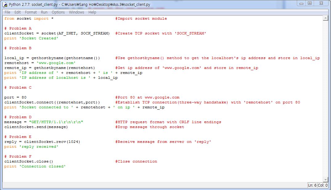 Sangho Suh :: Socket Programming (소켓 프로그래밍) 연습#2