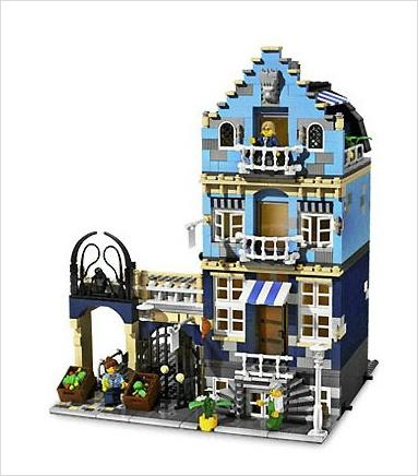 레고 마켓스트리트