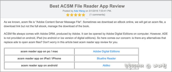 acsm 파일 리더 어플 다운로드