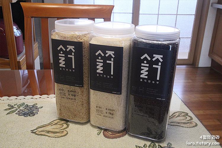 맛있는쌀_맛있는쌀추천_솔직한농부