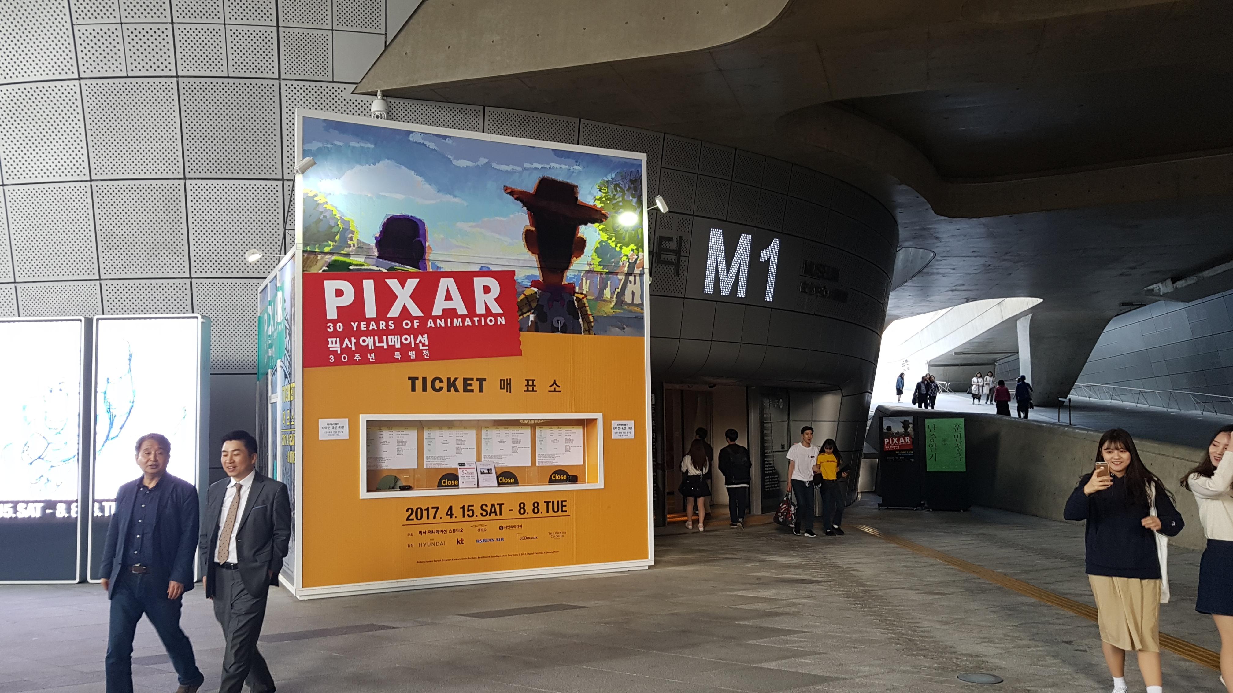 30주년 기념, DDP, DreamWorks, Pixar, pixar 전, [전시회] PIXAR 전 다녀왔습니당., 귀여움 거품, 김스타, 동대문 역사 문화공원, 드림 웍스, 라이언, 몬스터 주식회사, 버즈, 버즈 라이트이어, 새로운 경험, 스케치, 슬픔이, 어른이, 우디, 우울한 기운, 인사이드 아웃, 전시회, 카카오 스토어, 큐레이팅, 큰린이, 토이스 토리, 티켓, 픽사전, 후기