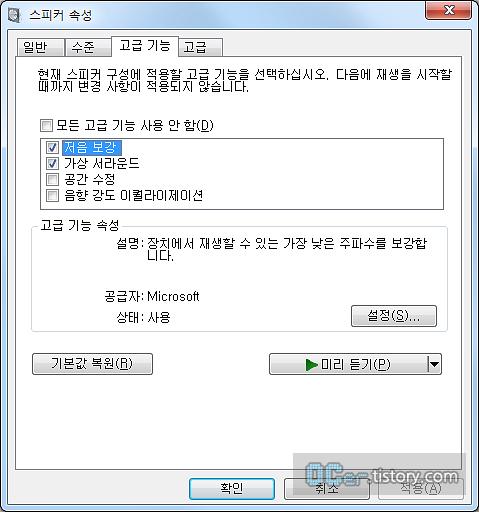 제닉스 TESORO KUVEN, 제닉스 테소로 KUVEN, 제틱스 테소로 쿠벤, 제닉스 쿠벤, 쿠벤, KUVEN, 게이밍 헤드셋, 제닉스 테소로, 제닉스 게이밍 헤드셋, 제닉스 E-BLUE MAZER TYPE-x, 제닉스 E-BLUE COBRA TYPE-II 705, 로지텍 g35, 게이밍 헤드셋 추천, 헤드셋, 게이밍 헤드셋 순위, 시베리아 v2, 해커 g909, exsound jerryfish, 게이밍 키보드, 게이밍 마우스, 로지텍 게이밍 헤드셋, 무선게이밍헤드셋, 레이저 게이밍 헤드셋, 마우스패드, 기계식 키보드, 헤드폰, 파워, 이어폰, 로지텍 마우스, 무선마우스, It, 리뷰, 타운리뷰, 이슈, OCER, PC, 타운포토, 사진, 타운뉴스, IT리뷰, pc리뷰