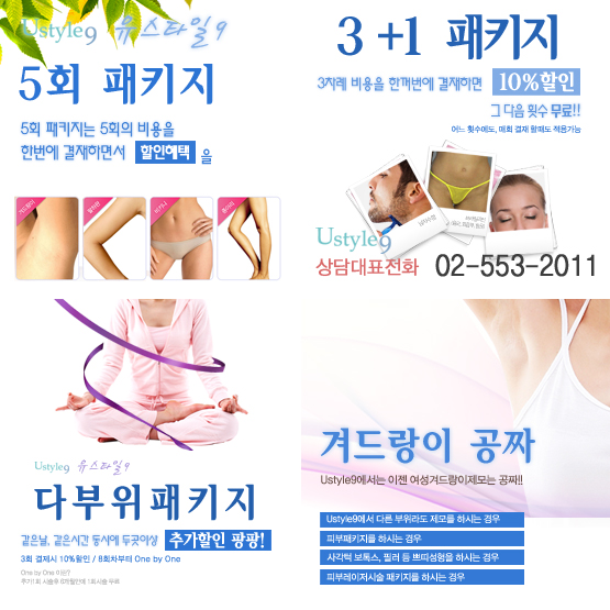 피부 부드러워지는법, 피부부드러워지는법, 피부부드러워 지는법, 피부 부드러워지는 법