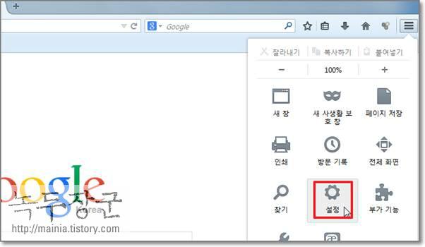 파이어폭스(Firefox) 웹페이지 기본 언어 변경하는 방법