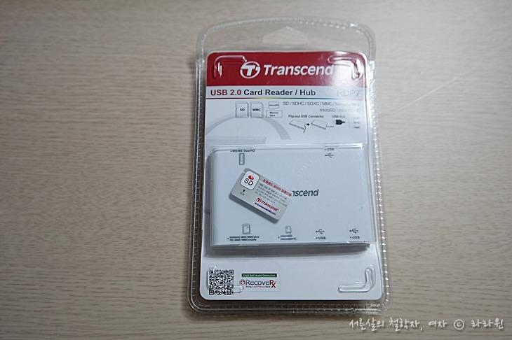 트랜센드 멀티리더기, 트랜센트 허브, 트랜센드 허브