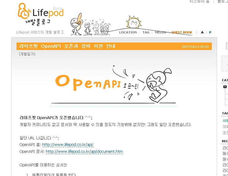 Lifepod Open API