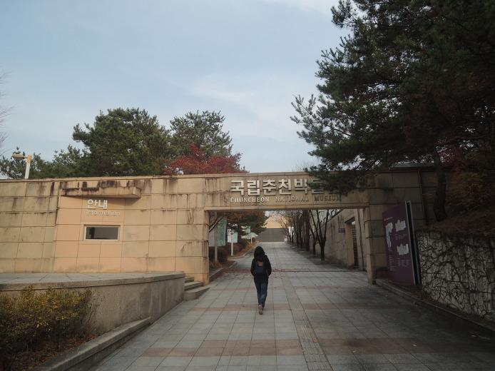 춘천 가볼만한곳 여행코스