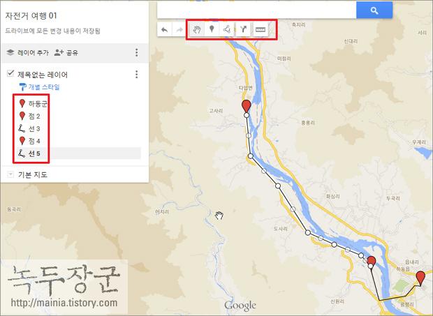 구글 지도 만들기 서비스, 내 지도 만들어서 스마트폰과 공유하는 방법