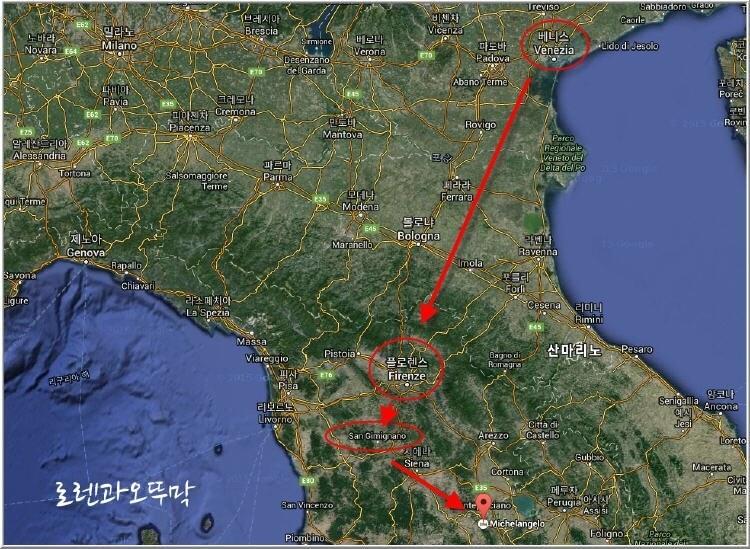 이탈리아 여행 패키지 관광 6일 동안의 이동 경로4