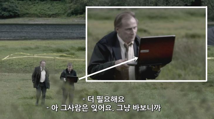 왓슨 삼성 노트북