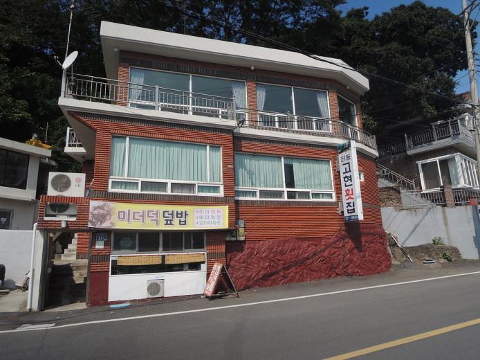 마산 먹거리 미더덕 맛집 진동고현횟집