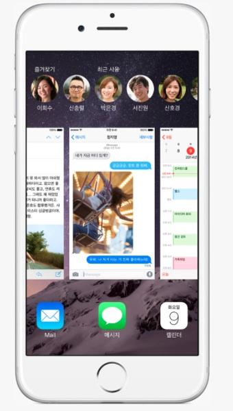 iOS8 멀티테스킹