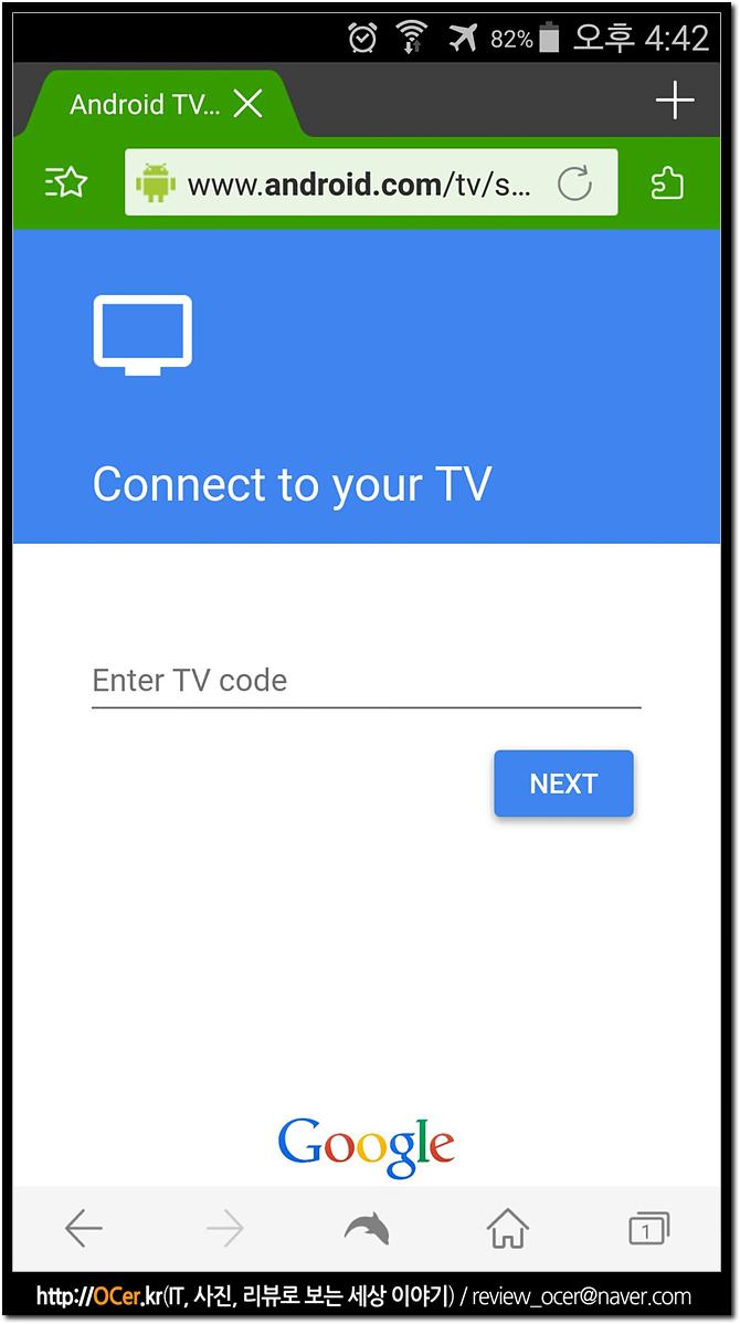 asus gamepad, Game, Google, It, Nexus Player, 게임, 구글, 넥서스 플레이어, 리뷰, 스마트폰, 이슈