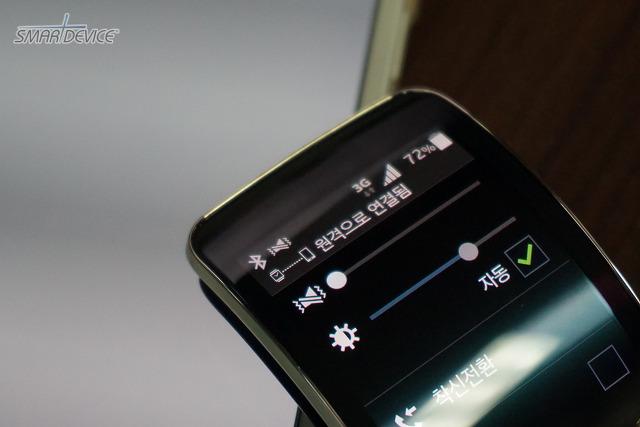 Gear S, SKT 기어 S, T 쉐어, T 쉐어 자동 설정, T쉐어 설정, T쉐어 설정방법, T쉐어 착신전환, 기어 S, 기어 S 3G 연결, 기어 S 사용방법, 기어 S 설정, 기어 S 전화받기, 기어 S 착신전환, 기어S, 기어S 3G, 기어S 전화,