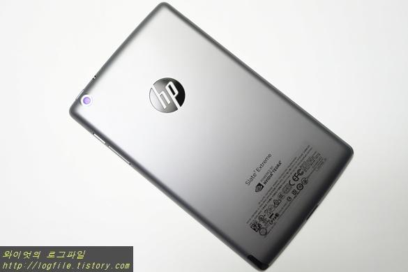 HP 슬레이트7 익스트림(Slate7 Extreme)
