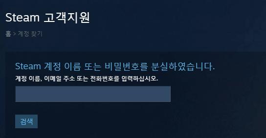 사용자의 정보 입력