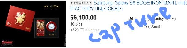 S6 엣지 아이언맨 이베이 경매