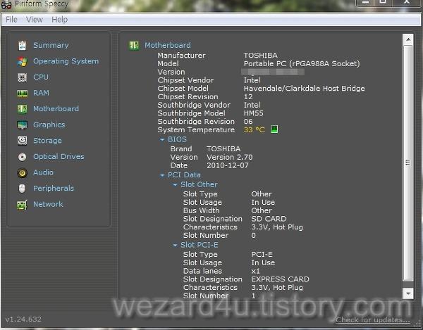 Speccy 에서 BIOS 정보 확인