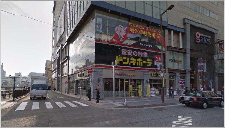 후쿠오카 캐널시티(일몰, 분수쇼)와 야간 쇼핑15