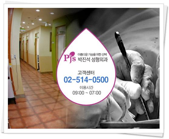 가슴성형재수술,가슴성형수술