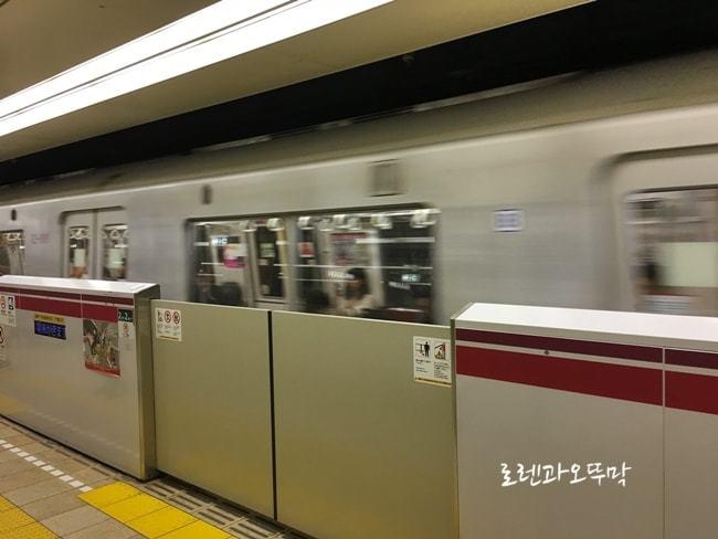 도쿄 지하철 탈때 방향이 헷갈린다면?6