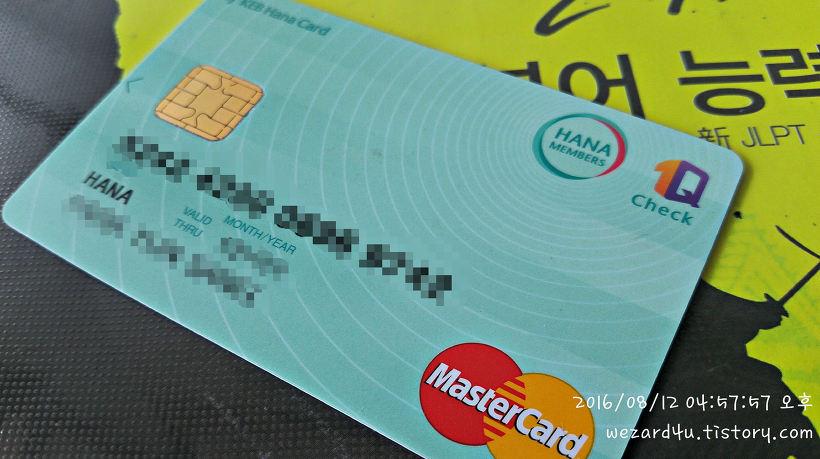 하나은행 1Q 체크카드