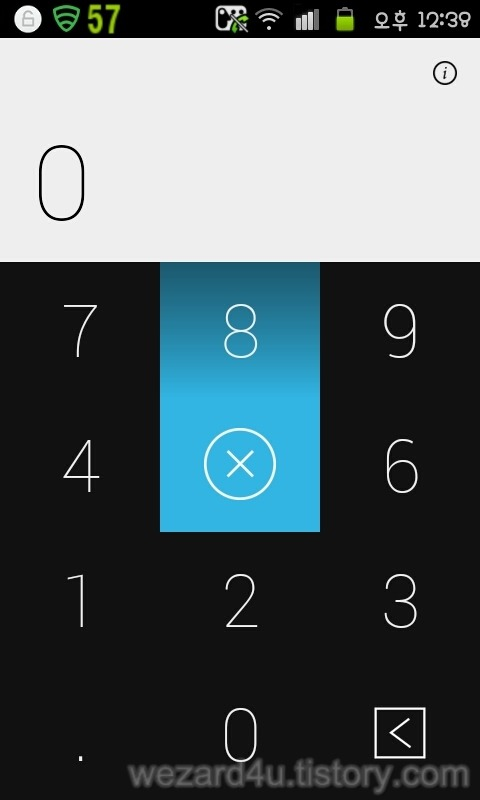 Swipe Calculator Free 1