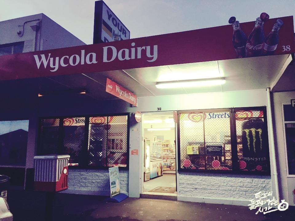 뉴질랜드 크라이스트처치 데어리 dairy 구멍가게 동네슈퍼 편의점