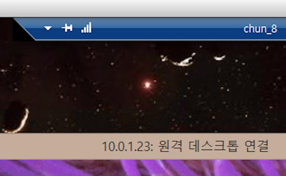맥에서 윈도 프로그램을 쓰자! Parallels Desktop 9 for Mac 사용기