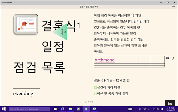 OfficePreview_Win10_9926_Miix2_124