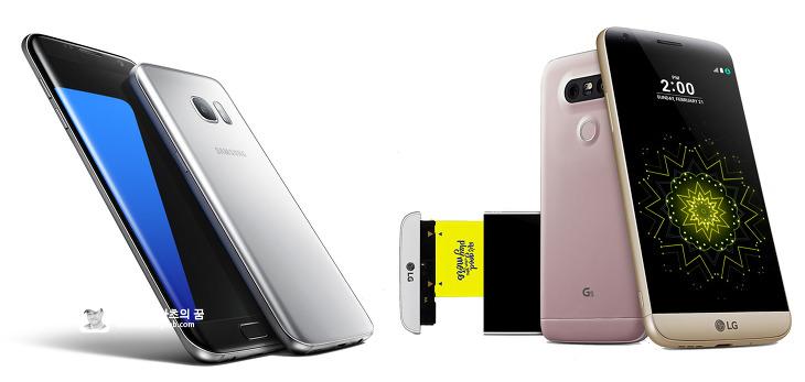 삼성 갤럭시 S7 vs LG G5