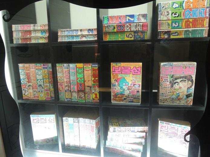 부천 볼거리 만화박물관