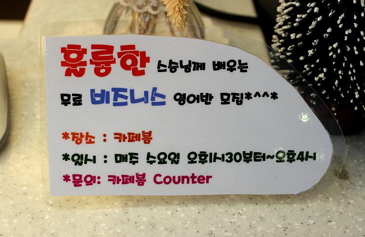 대흥동 카페 봄