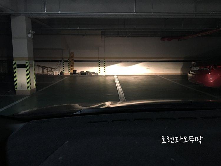 자동차 전조등 교체(필립스 익스트림비전 플러스)9